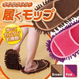 Aimedia Microfibre Mop Slippers Brown