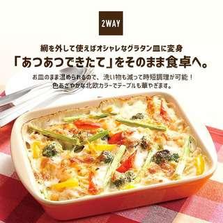 Aimedia Oven Dish With Rack
