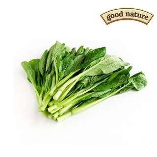 Good Nature Organic Hong Kong Choy Sum