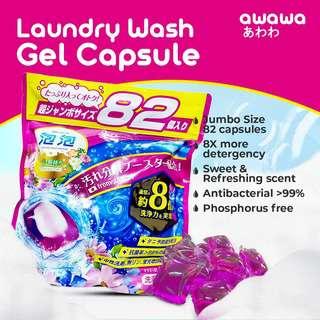 Awawa Laundry washing gel capsules