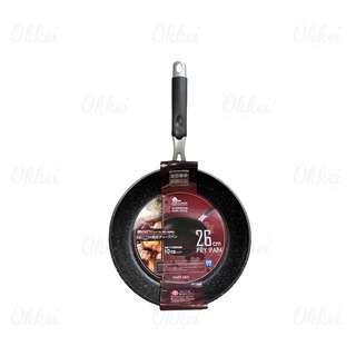 Saracook Marble Fry Pan - 26 cm