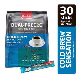 Gold Choice Dual Freeze Black Coffee - Cold Brew Sensation