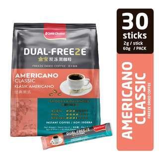 Gold Choice Dual Freeze Black Coffee - Americano Classic
