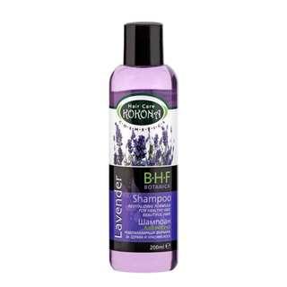 Kokona Lavender Hair Shampoo