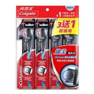 Colgate Toothbrush Charcoal Slim Soft Pack of  4