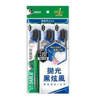 Darlie Toothbrush Charcoal Pack of 3