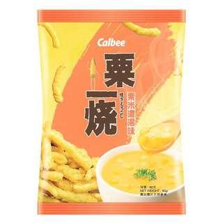 Calbee Corn Potage Grill A Corn