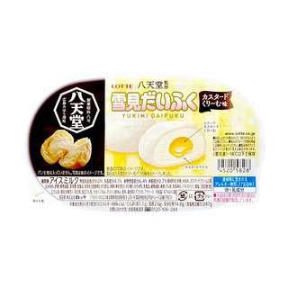 Lotte Yukimi Daifuku Custard Cream Mochi Ice Cream