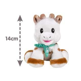 Sophie la girafe Plush Toy - 14cm