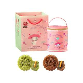 Good Chen Beauty My Melody Lunch Bag Mooncake
