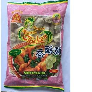 Yi Dah Xing Roasted chicken 500g