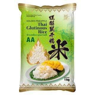 Golden Pineapple Thai White Glutinous Rice