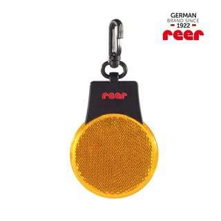 Reer SeeMe LED Security Light