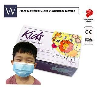 Wistech Kids Blue Surgical Mask