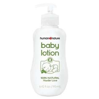 Human Nature All Natural Baby Lotion- Powder Love