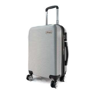 Travelsupplies 20 Inch Anti Theft Luggage with TSA Lock-Grey