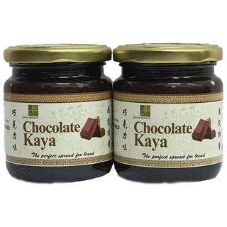 Kaya House Chocolate kaya