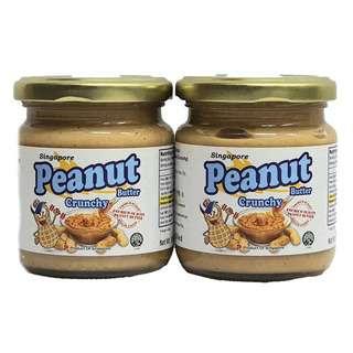 Sing Kee Spread Crunchy peanut butter