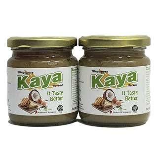 Kaya Spread Kaya green