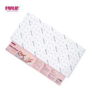 Farlin Baby Sheet