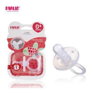 Farlin Silicone One-Piece Pacifier - 0M+