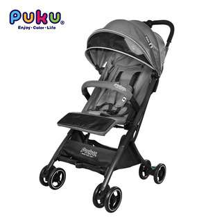 Puku Puku Mini-Z Stroller - Grey