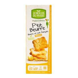 Le Moulin Du Pivert Ptit Beurre Butter Biscuits