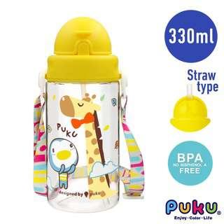 Puku Puku Friends Tritan Straw Bottle  Yellow