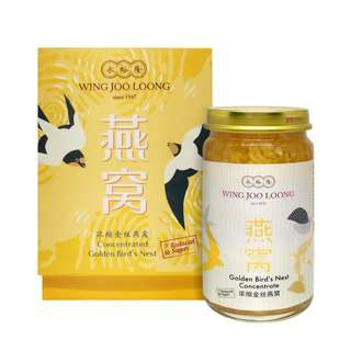 Wing Joo Loong Golden Birds Nest Concentrated