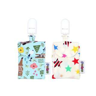 Puku Fortune Pouch Bag 2-Pack (Asst)