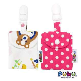 Puku Fortune Pouch Bag 2-Pack(Pink)