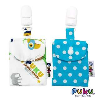 Puku Fortune Pouch Bag 2-Pack(Blue)