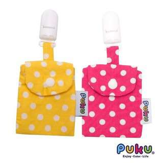 Puku Fortune Pouch Bag 2-Pack(Dot Pink)