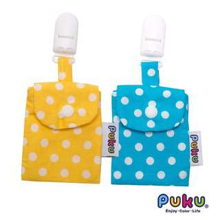 Puku Fortune Pouch Bag 2-Pack (Dot Blue)