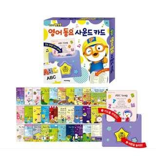 Iconix Pororo ABC English sound card learning toys