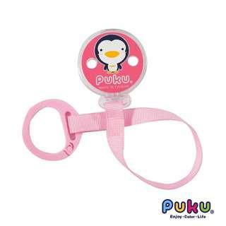 Puku Pacifier Chain Round (Pink)