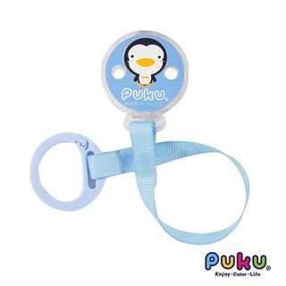 Puku Pacifier Chain Round (Blue)