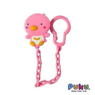 Puku Pacifier Chain (Pink)