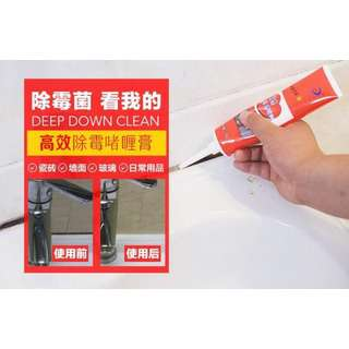 No Brand mold removal gel cleaner
