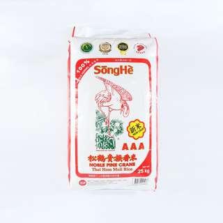 Songhe New Crop Rice