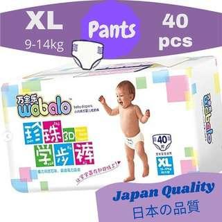 Wobalo Baby Diaper XL Pants 40pcs