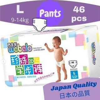 Wobalo Baby Diaper L Pants 46pcs