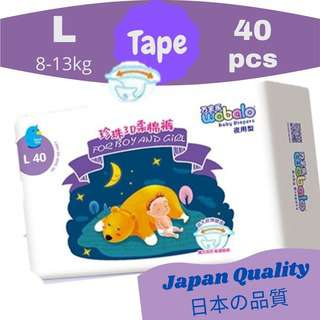 Wobalo Baby Diaper L Tape 40pcs