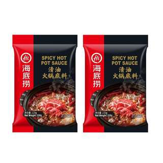 Hai Di Lao Hot Pot Soup Base - Spicy Bundle of 2