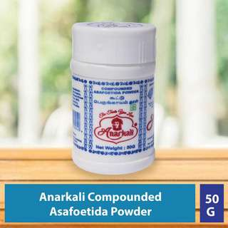 Anarkali Compounded Asafoetida Powder 50G