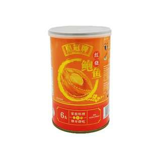 Emperor China Canned Abalone in Braised (6pcs)(80g)