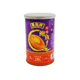 Emperor China Canned Abalone in Braised (5pcs)(80g)