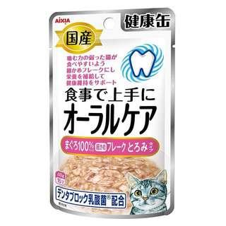 Aixia Kenko Pouch Oral Care - Tuna Flake with Sauce