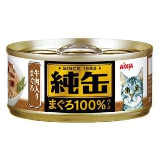 Aixia Jun-can mini - Tuna with Beef
