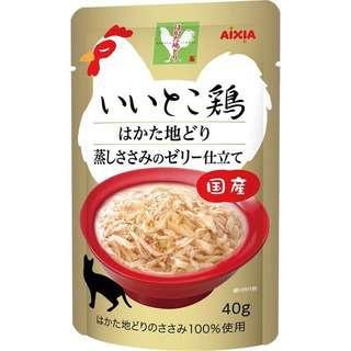Aixia Iitoko Dori Hakata Jidori - Steamed Chicken with Jelly